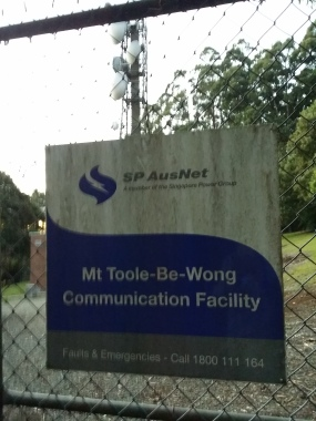 Mt Toolebewong communications facility (VK3/VC-033).